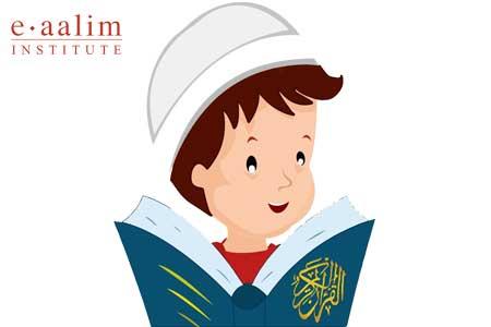 Kids Learn Quran