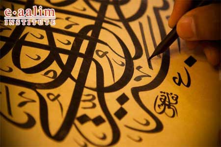 Native Arabic Teacher