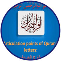 Articulation-points-of-quran-letters