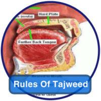 Rules-Of-Tajweed