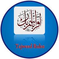 Tajweed-Rules