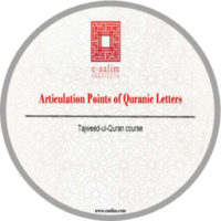 Articulation-Points-Of-Quranic-Letters